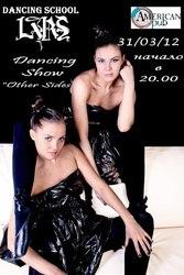 Танцевальная школа La RS