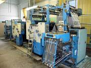 ПОГ-66 Ролевая Газетная Печатная Машина
