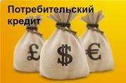 Финансовое Бюро «Кредит-Брокер-Сервис»