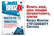 Купить клей цена укладки керамогранита плитки бердск искитим