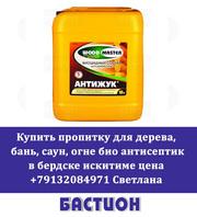 Купить пропитка для дерево бань саун огне био антисептик в бердске иск