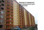Продам новостройку  в Октябрьском районе Ключ-Камышенское плато