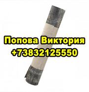 Купить рубероид ркп 350  еврорубероид в бердске искитим цена