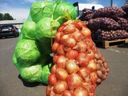 Реализуем овощи нового урожая 2016 года