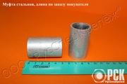 Муфта стальная ГОСТ 8966-75 с фаской