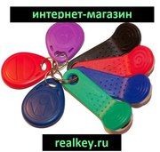 Универсальные ключи для домофонов Новосибирска