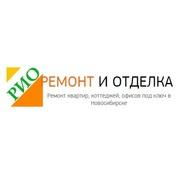 Ремонтные работы в Новосибирске