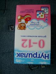 Продам детское питание Нутрилак от 0-12